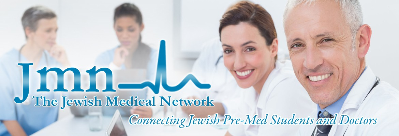 Jewish Medical Network