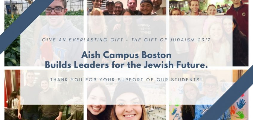 the Gift of Judaism